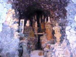 洞窟観音 (3)