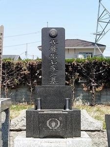 福徳寺 (13)