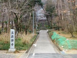 玉巌寺 (1)