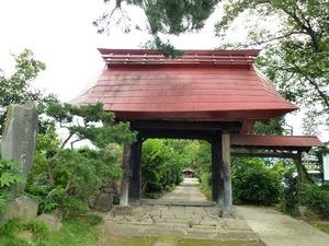 養林寺 (1)