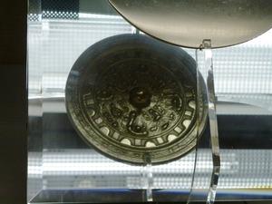 同向式画文帯神獣鏡