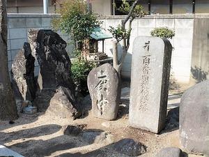 最勝寺 (6)
