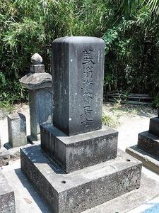 金井忠兵衛の墓