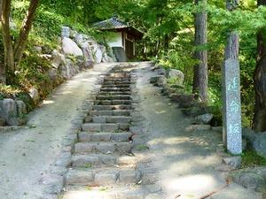 崇禅寺 (6)