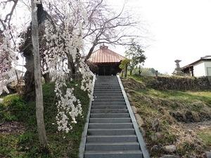 藤木観音堂 (2)