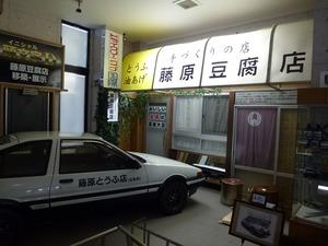 おもちゃと人形 自動車博物館 (17)