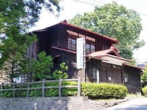 旧ハワイ王国公使別邸 (2)