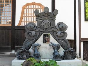 向雲寺 (6)