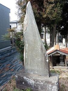 中野愛宕神社 (4)