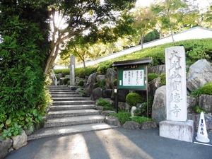 宝徳寺 (1)