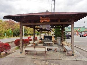 小野上温泉飲泉所 (1)