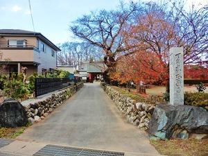 正円寺 (1)