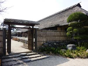 安中藩武家長屋 (1)