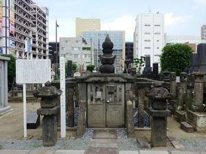 大信寺 (4)