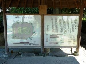 観音山古墳 (4)