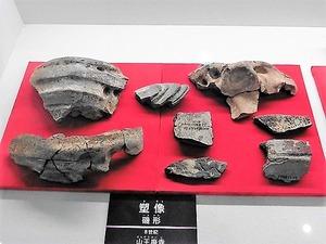 総社歴史資料館 (7)