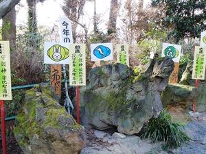 渋川八幡宮 (5)