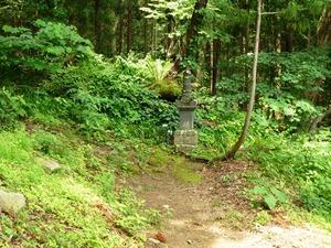 伝真田信利の墓 (1)