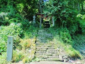 高太神社 (1)