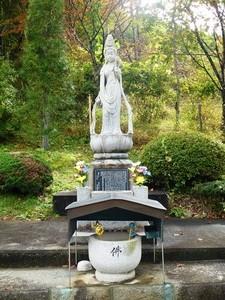 慰霊の園 (3)
