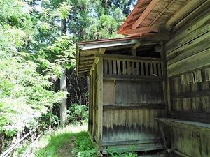 千石稲荷神社 (13)