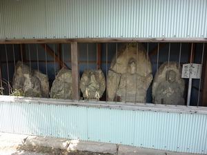 養報寺石仏 (1)