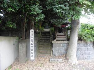 愛宕神社 (5)