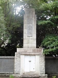 館林・護国神社 (8)