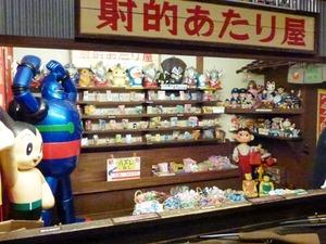 おもちゃと人形 自動車博物館 (7)