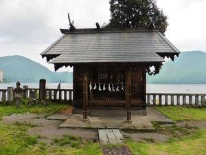 御沼オカミ神社 (2)