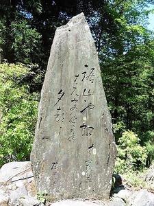妹ヶ谷不動尊 (15)