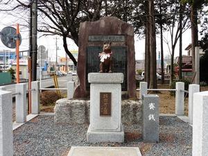 石原賀茂神社 (5)