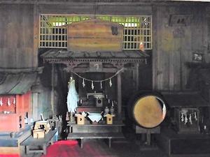 上日野鹿島神社 (7)