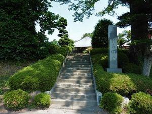宗泉寺 (1)