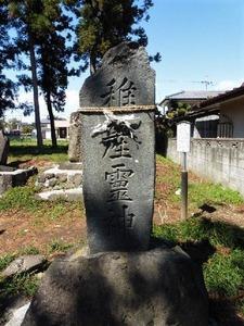 小出神社 (5)