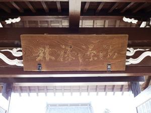 海源寺 (3)