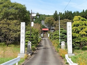 雙松寺 (1)