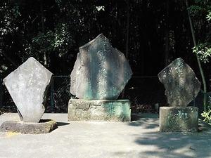 鍋谷稲荷神社 (10)