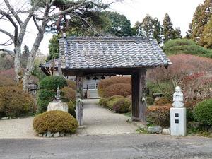 天陽寺 (1)