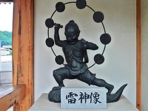 光栄寺 (5)