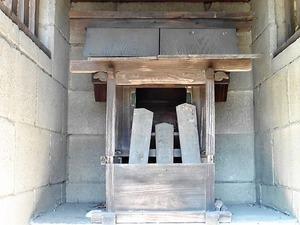 萱野白山神社 (9)