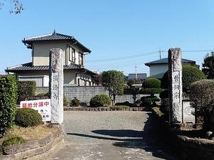 湯清寺 (1)