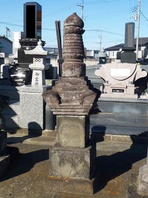 跡部家累代の墓 (3)