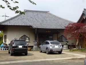宝禅寺 (2)