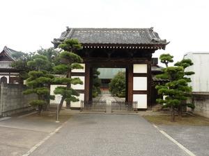 五宝寺 (2)