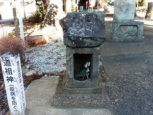 大山祇神社 (6)