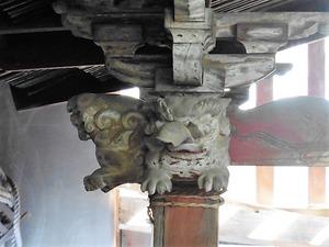 蚕福山神宮 (5)