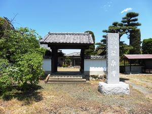 龍泉寺 (2)