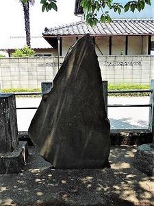 千代田町・愛宕神社 (7)