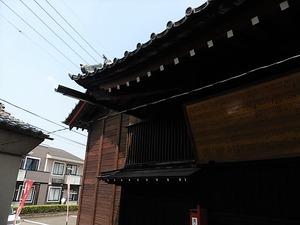 幸宮神社 (6)